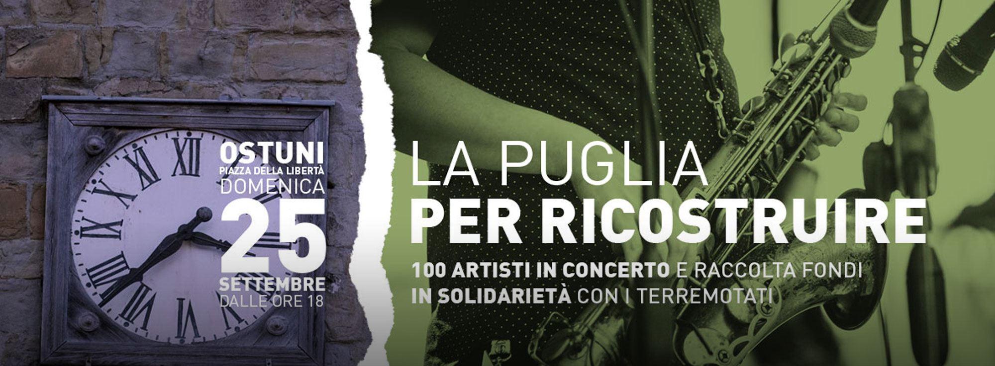 Ostuni: La Puglia per ricostruire! Concerto in piazza