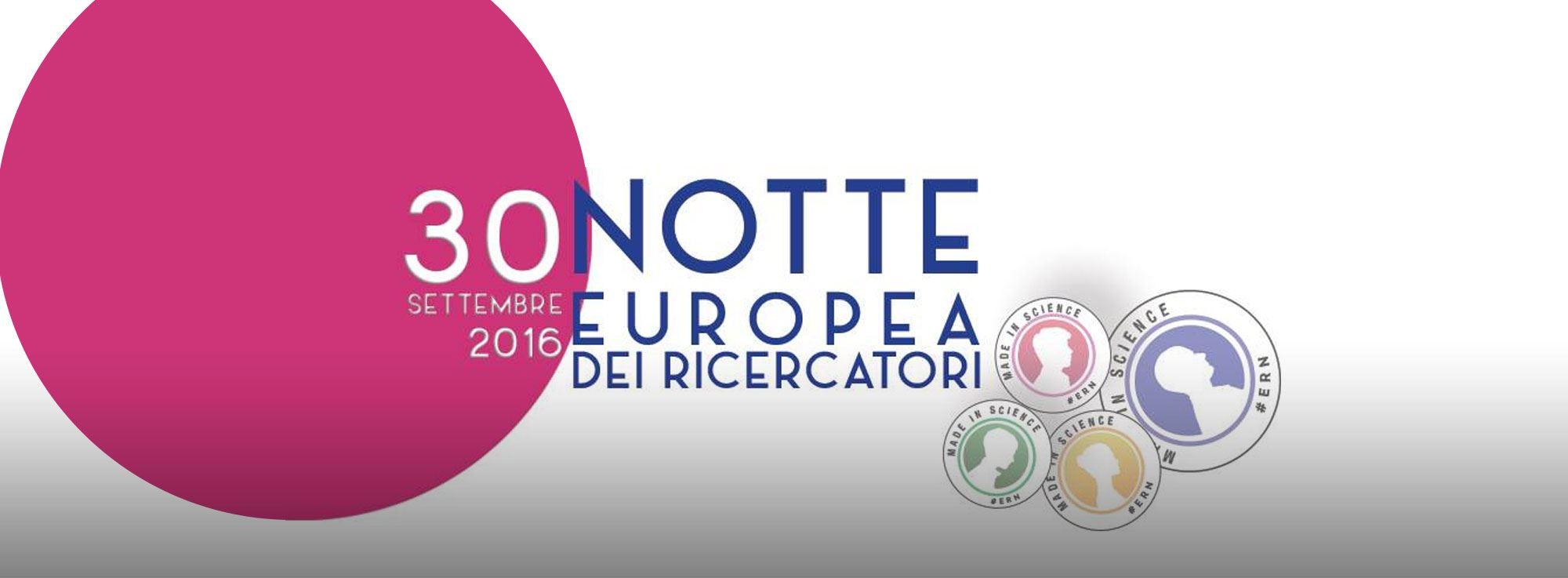 Bari: Notte Europea dei Ricercatori 2016