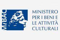 """""""Illuminiamo la Puglia Imperiale"""": progetto finanziato dal Mibact"""