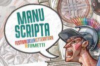 Manuscripta 2017