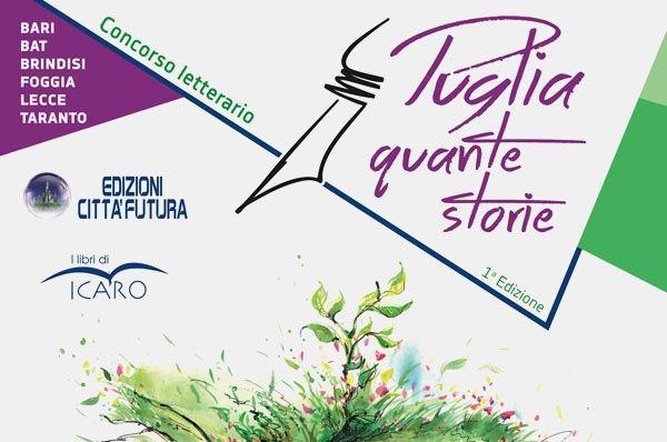 Serata d'autore - Puglia Quante Storie