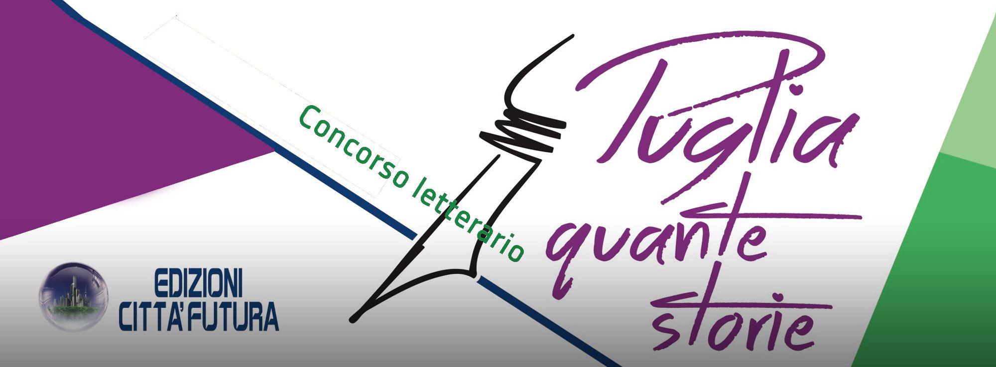 Lecce: Serata d'autore - Puglia Quante Storie