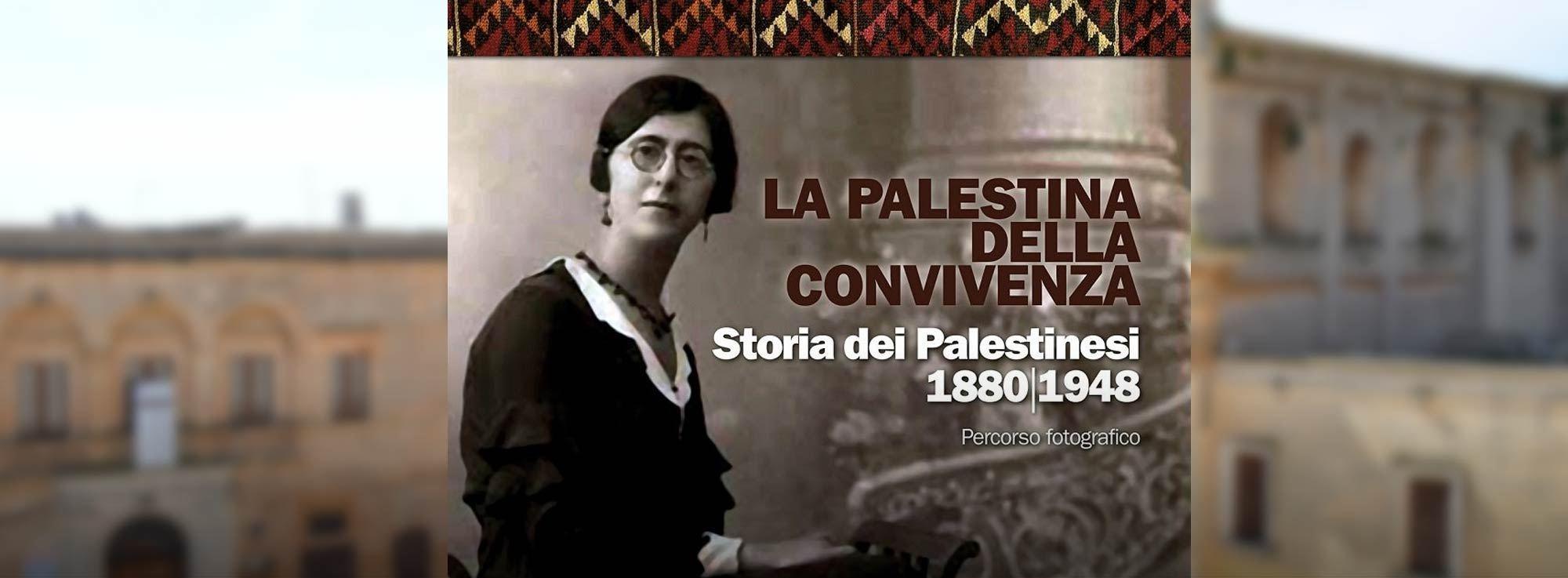 Mesagne: La Palestina della convivenza (1880 - 1948)