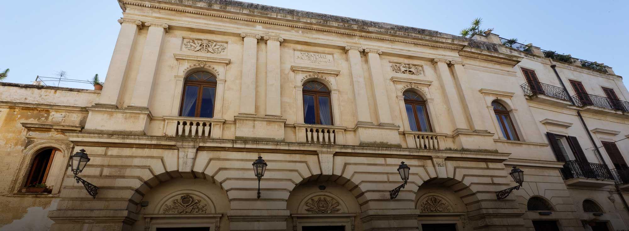 Lecce: Eccomi qui