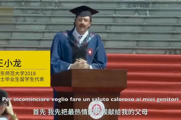 Conquista la Cina con il discorso di laurea il tranese Carlo Dragonetti