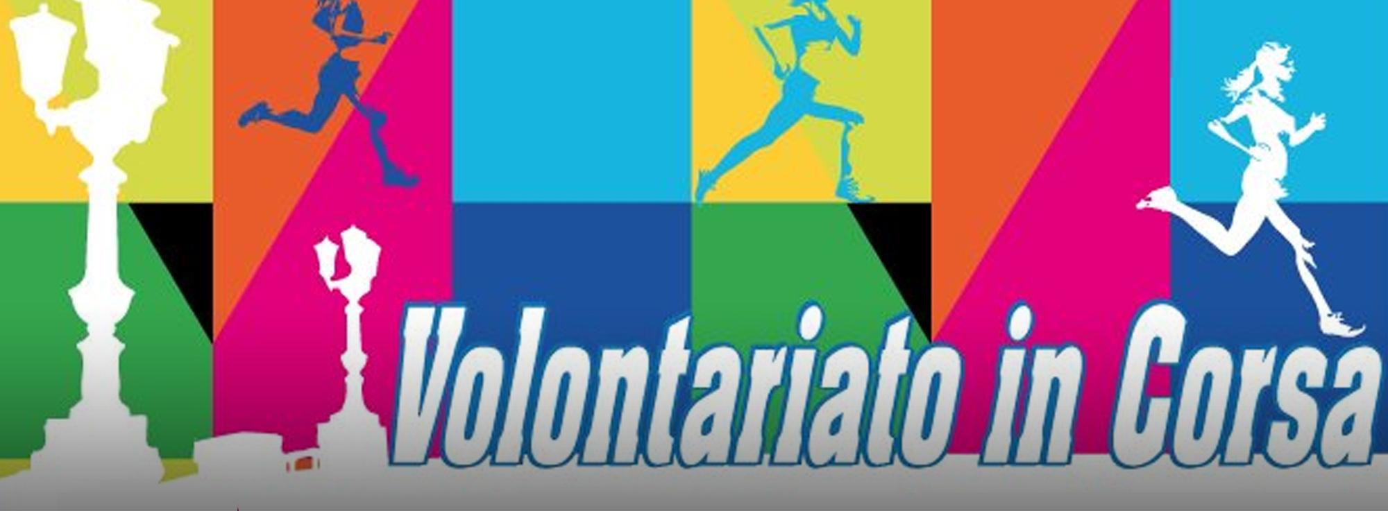 Bari: Volontariato in corsa