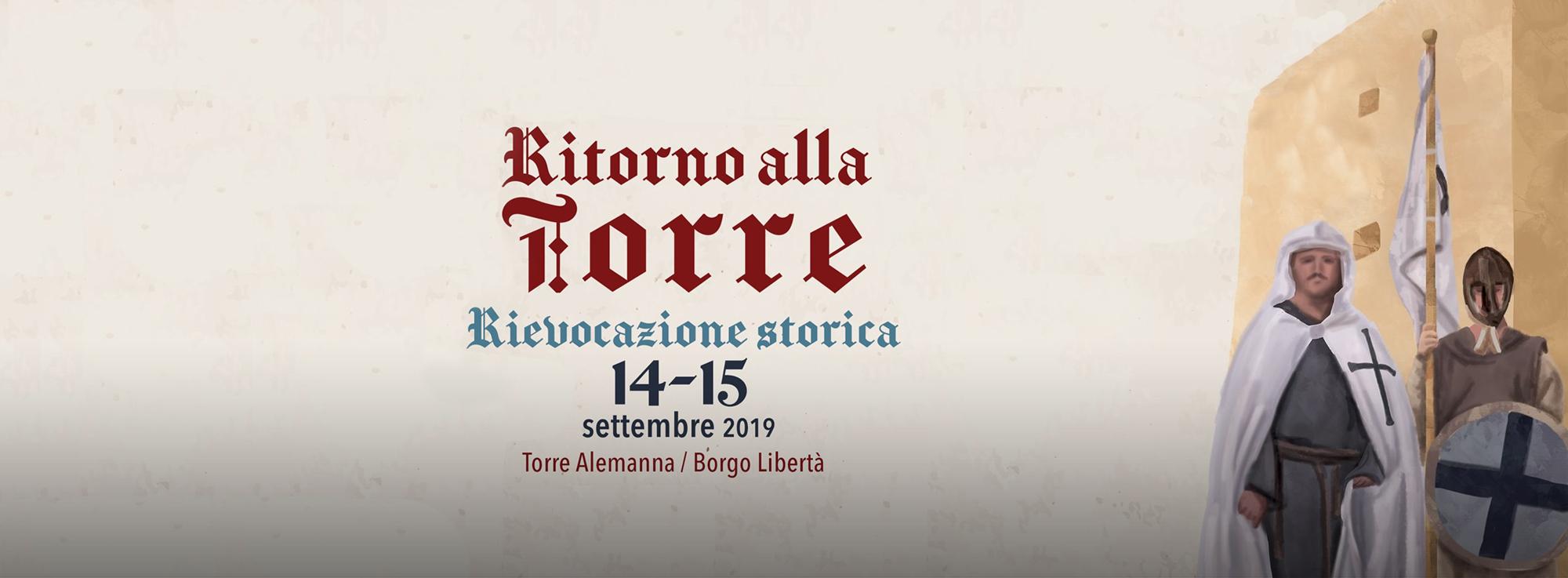 Cerignola: Ritorno alla Torre – la commenda teutonica di Corneto