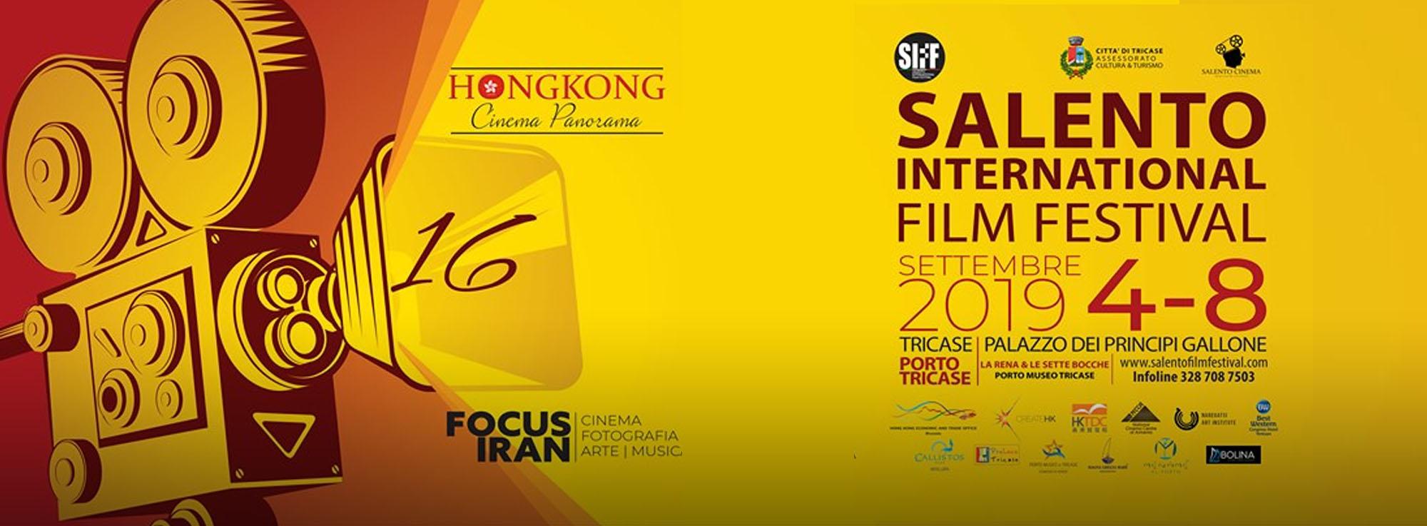Tricase: Salento International Film Festival