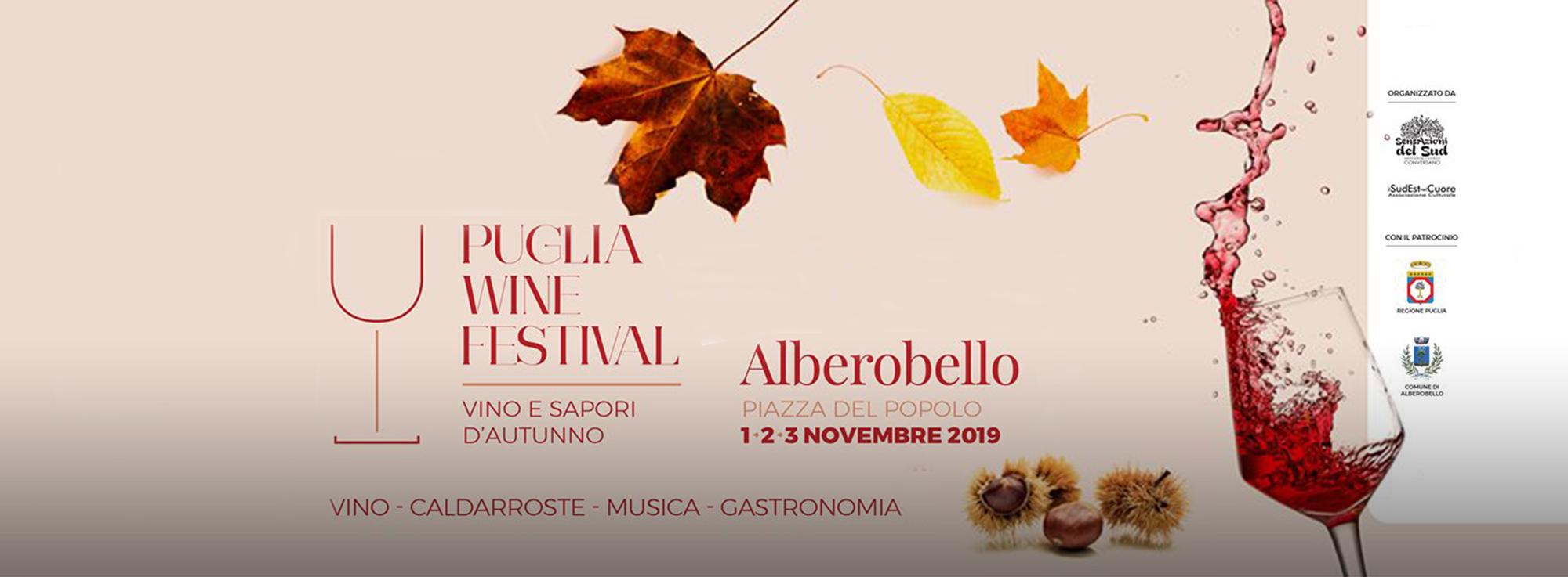 Alberobello: PUGLIA WINE FESTIVAL