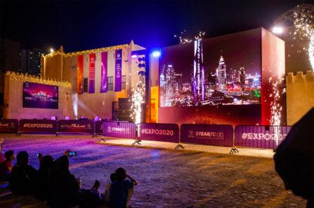 Expo Dubai, padiglione Puglia